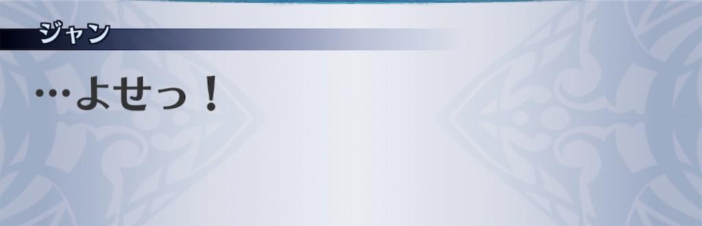 f:id:seisyuu:20200716090749j:plain