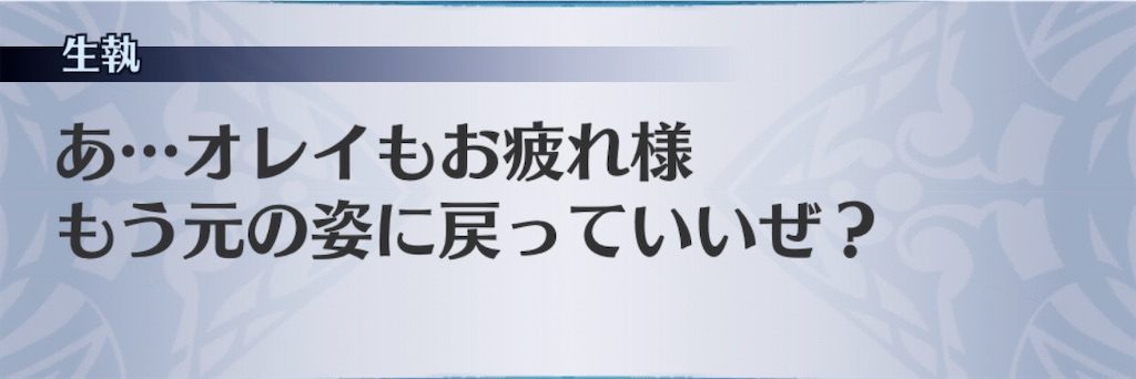 f:id:seisyuu:20200717015650j:plain