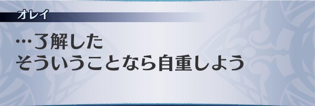 f:id:seisyuu:20200717022333j:plain