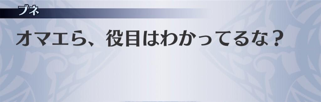 f:id:seisyuu:20200717022434j:plain