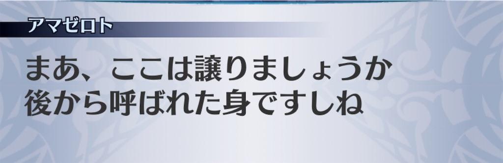 f:id:seisyuu:20200717022447j:plain