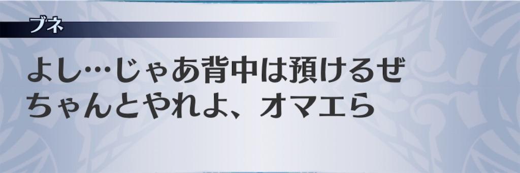 f:id:seisyuu:20200717022619j:plain