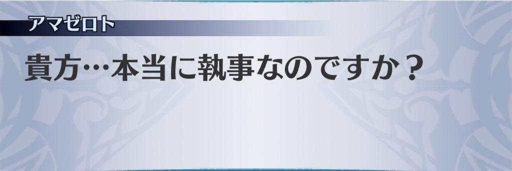 f:id:seisyuu:20200717022826j:plain
