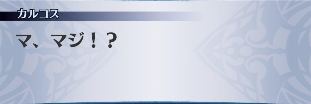 f:id:seisyuu:20200717023228j:plain