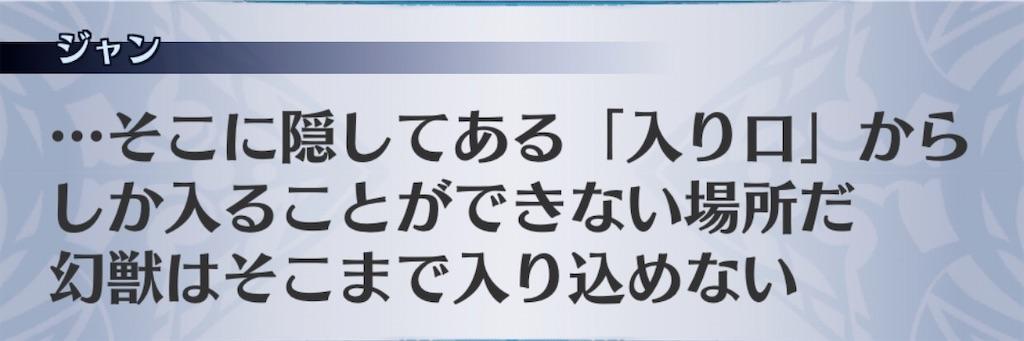 f:id:seisyuu:20200717033614j:plain