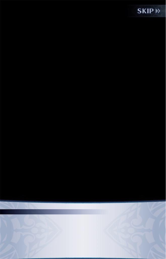 f:id:seisyuu:20200717163658j:plain