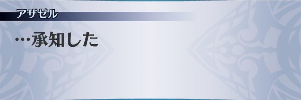 f:id:seisyuu:20200717165204j:plain