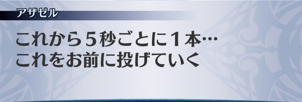 f:id:seisyuu:20200717165431j:plain