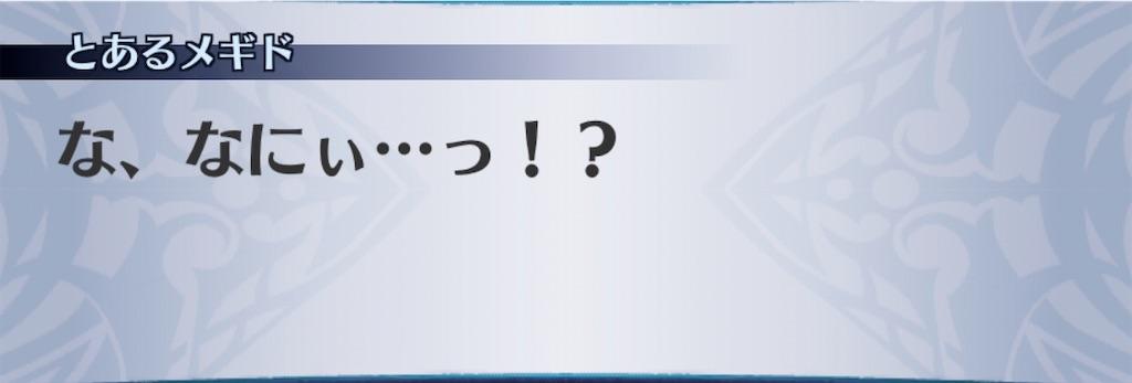 f:id:seisyuu:20200717165436j:plain