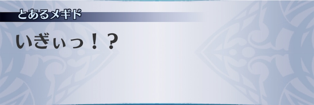 f:id:seisyuu:20200717165824j:plain