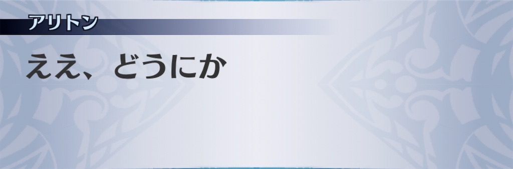 f:id:seisyuu:20200717183431j:plain