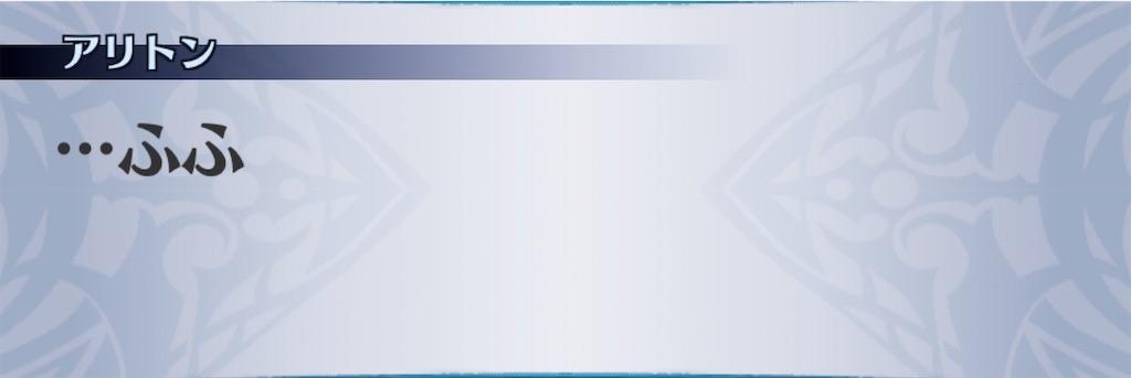 f:id:seisyuu:20200717184144j:plain