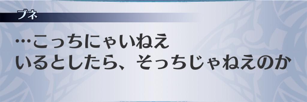 f:id:seisyuu:20200717194237j:plain