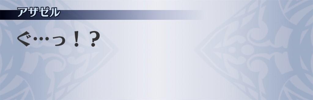 f:id:seisyuu:20200717200240j:plain