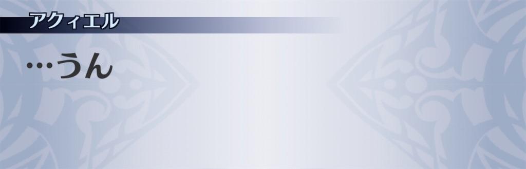 f:id:seisyuu:20200717200639j:plain