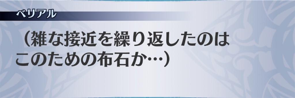 f:id:seisyuu:20200717200721j:plain