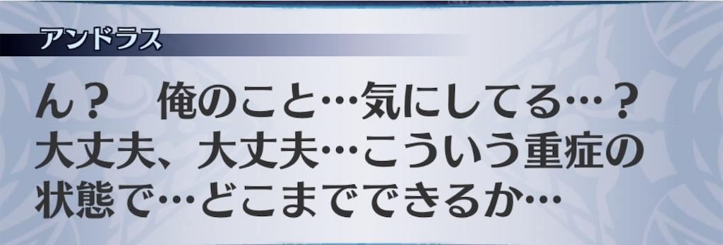 f:id:seisyuu:20200718102031j:plain