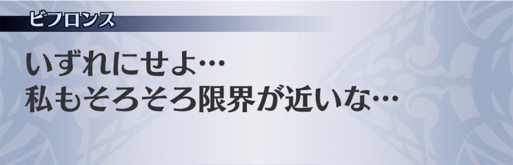 f:id:seisyuu:20200718102902j:plain