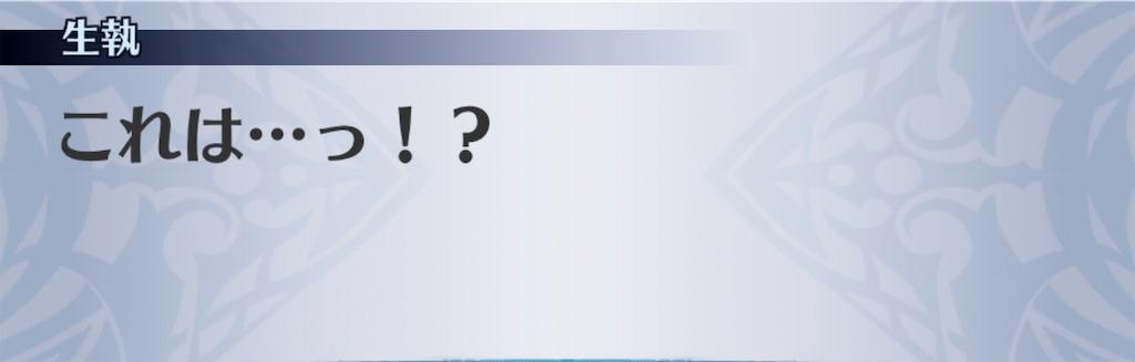 f:id:seisyuu:20200718102945j:plain