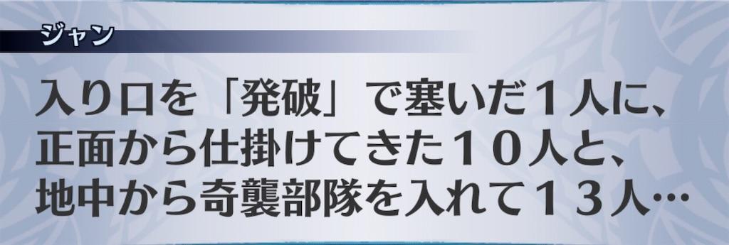 f:id:seisyuu:20200718110019j:plain