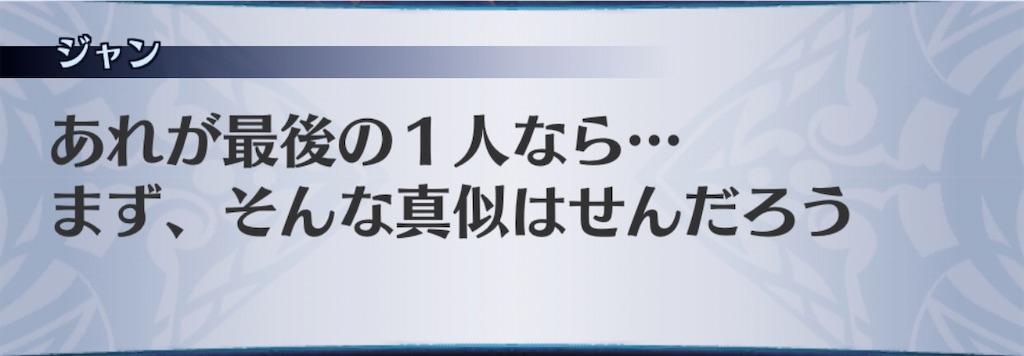 f:id:seisyuu:20200718110115j:plain