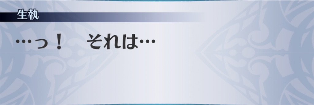 f:id:seisyuu:20200718114144j:plain