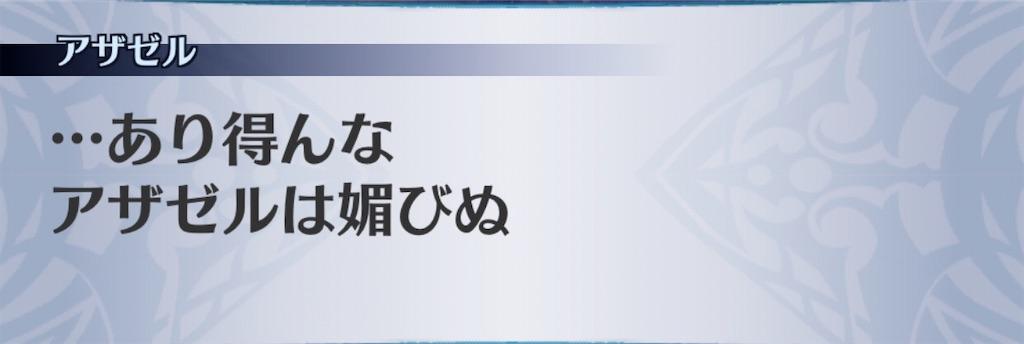 f:id:seisyuu:20200718114948j:plain