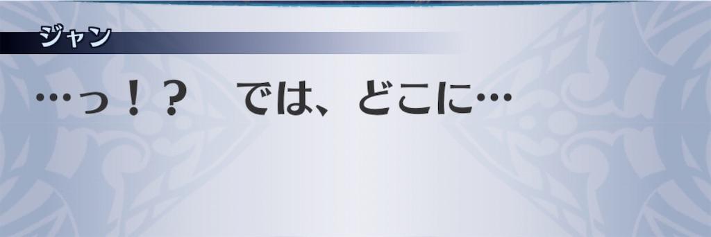 f:id:seisyuu:20200718120023j:plain