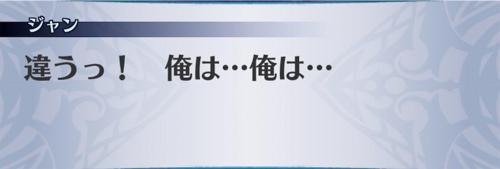 f:id:seisyuu:20200718120233j:plain