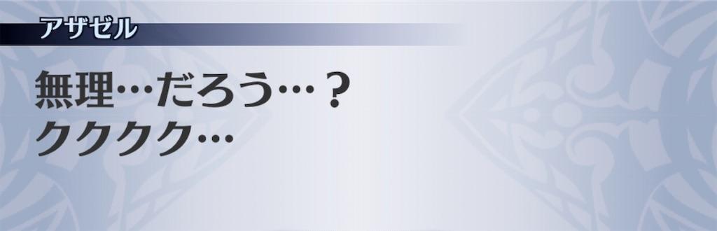 f:id:seisyuu:20200718120348j:plain