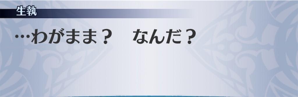f:id:seisyuu:20200718120802j:plain