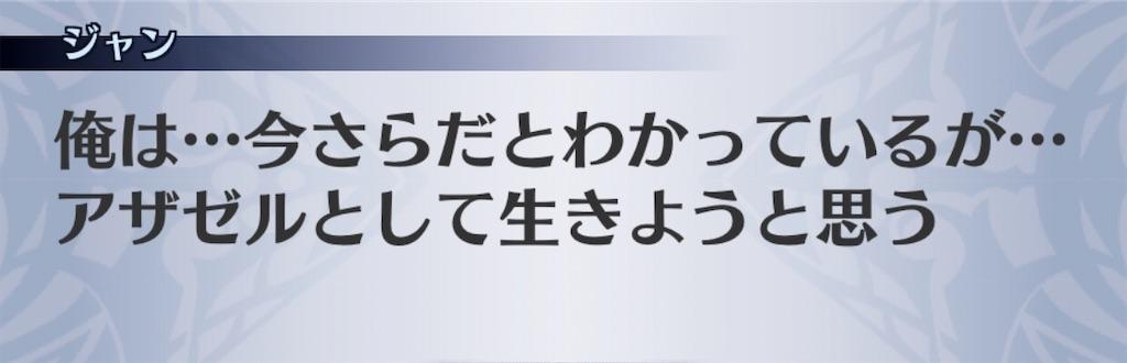 f:id:seisyuu:20200718120807j:plain