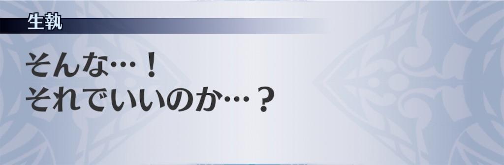 f:id:seisyuu:20200718120811j:plain