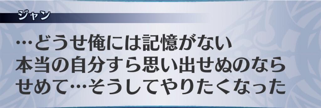 f:id:seisyuu:20200718121006j:plain