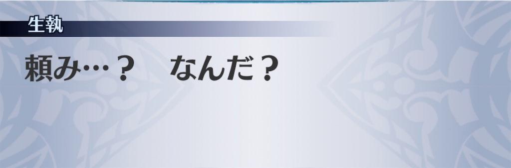 f:id:seisyuu:20200718121455j:plain