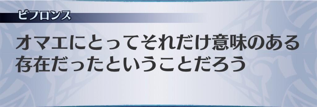 f:id:seisyuu:20200718121927j:plain