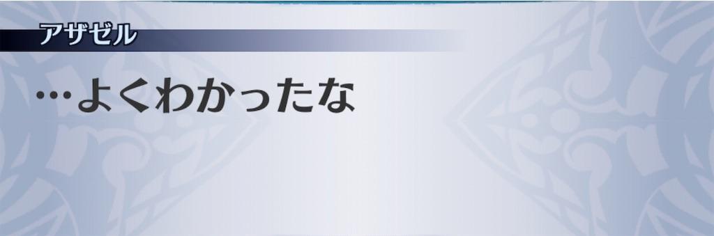 f:id:seisyuu:20200718121941j:plain