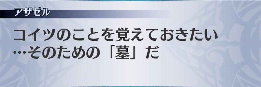 f:id:seisyuu:20200718122142j:plain