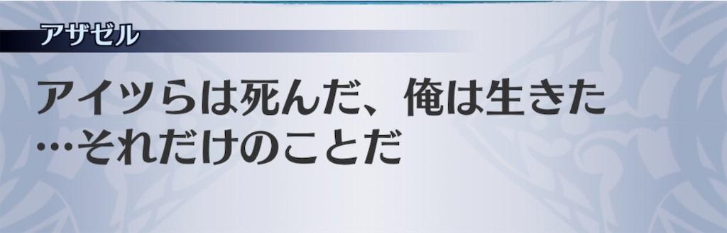 f:id:seisyuu:20200718122642j:plain