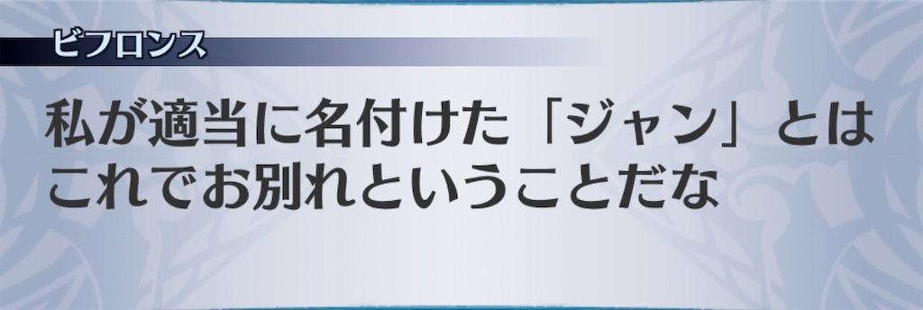 f:id:seisyuu:20200718122749j:plain