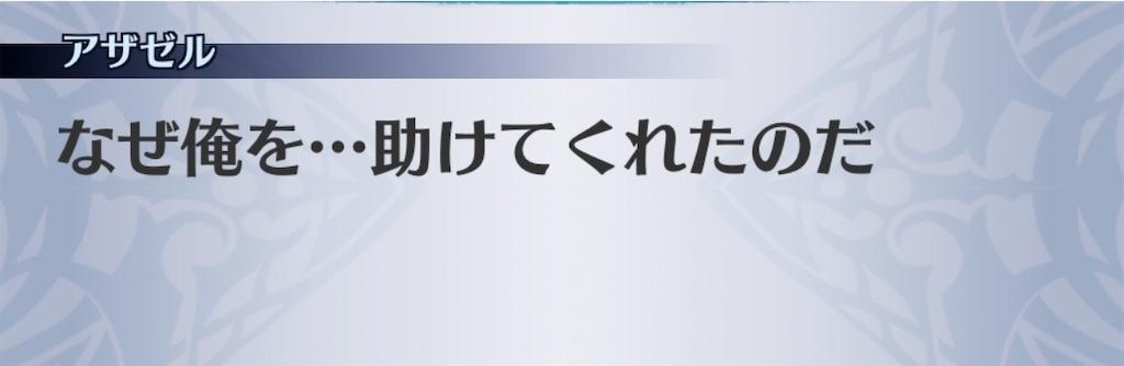 f:id:seisyuu:20200718123013j:plain
