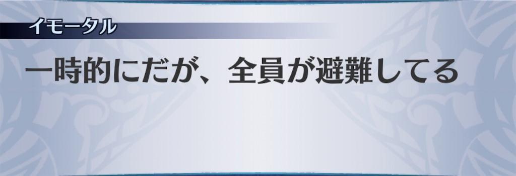 f:id:seisyuu:20200722172447j:plain
