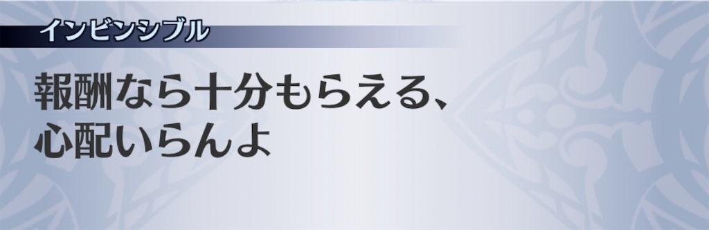 f:id:seisyuu:20200722173343j:plain