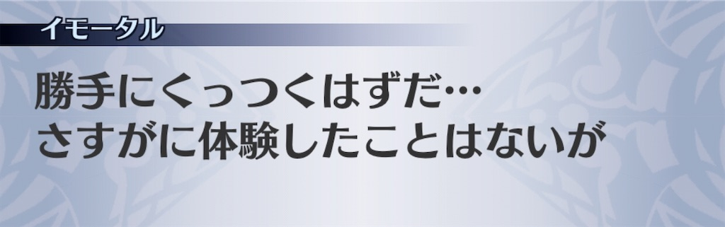 f:id:seisyuu:20200722173502j:plain