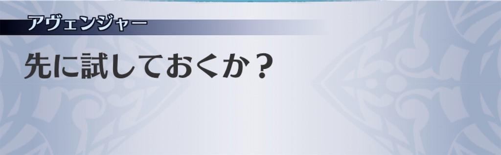 f:id:seisyuu:20200722173508j:plain