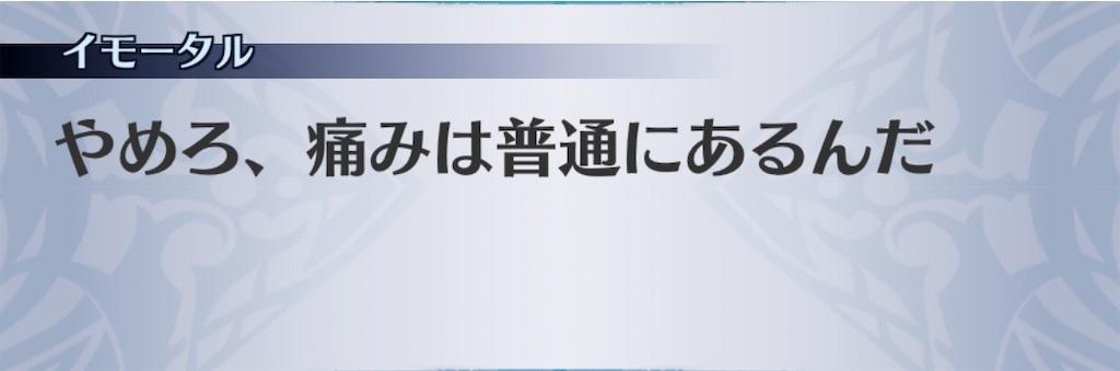 f:id:seisyuu:20200722173511j:plain