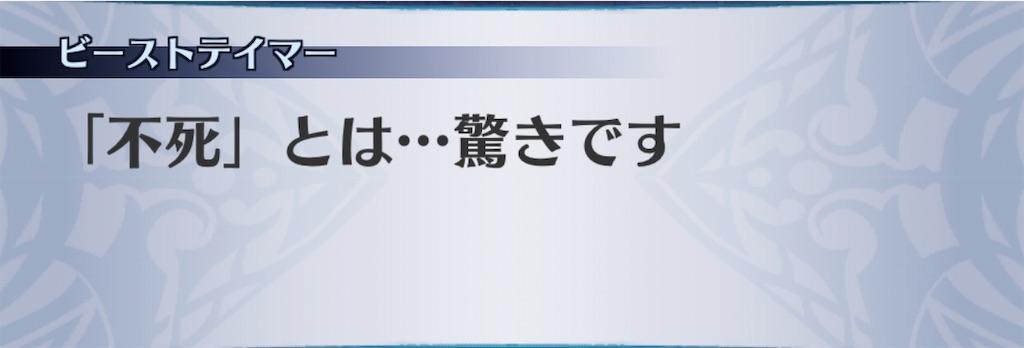 f:id:seisyuu:20200722173643j:plain