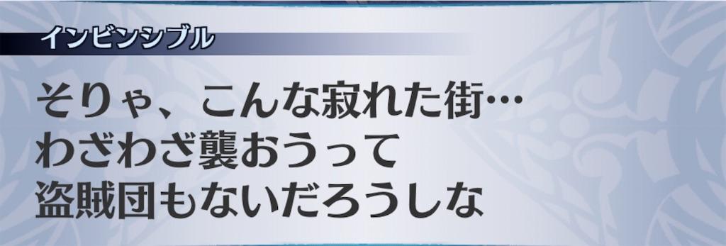 f:id:seisyuu:20200722173802j:plain