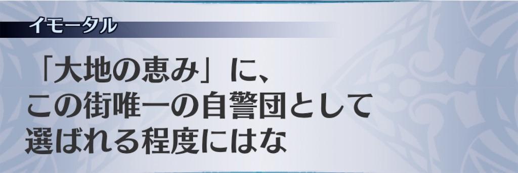 f:id:seisyuu:20200722173821j:plain