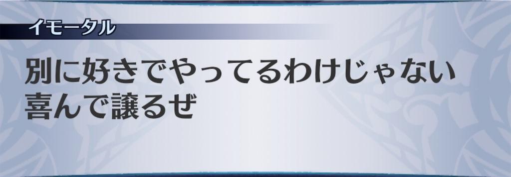 f:id:seisyuu:20200722173831j:plain